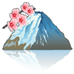 Mount Fuji on Samsung TouchWiz 7.1