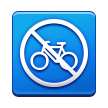 No Bicycles on Samsung TouchWiz 7.1