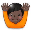 Raising Hands: Dark Skin Tone on Samsung TouchWiz 7.1