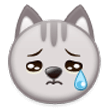 Crying Cat on Samsung Experience 8.0