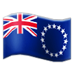 Flag: Cook Islands on Samsung Experience 8.0