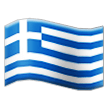 Flag: Greece on Samsung Experience 8.0