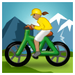 Woman Mountain Biking: Medium Skin Tone on Samsung Experience 8.0