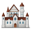 Castle on Samsung Experience 8.1