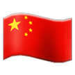 Flag: China on Samsung Experience 8.1