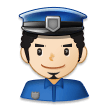 Man Police Officer: Light Skin Tone on Samsung Experience 8.1
