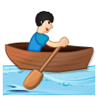 Man Rowing Boat: Light Skin Tone on Samsung Experience 8.1