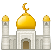 Mosque on Samsung Experience 8.1
