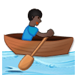 Person Rowing Boat: Dark Skin Tone on Samsung Experience 8.1