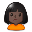Woman Frowning: Dark Skin Tone on Samsung Experience 8.1