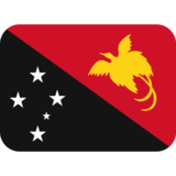 Flag: Papua New Guinea on Twitter Twemoji 2.4
