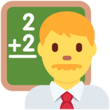 Man Teacher on Twitter Twemoji 2.4