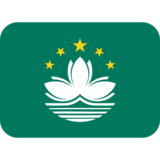 Flag: Macao Sar China on Twitter Twemoji 2.5
