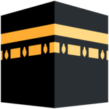 Kaaba on Twitter Twemoji 2.5