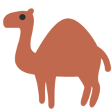 Camel on Twitter Twemoji 2.6