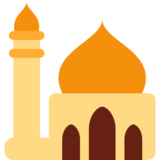 Mosque on Twitter Twemoji 2.7