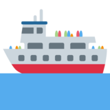 Ferry on Twitter Twemoji 11.0
