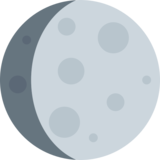 Waxing Gibbous Moon on Twitter Twemoji 11.0