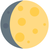 Waxing Gibbous Moon on Twitter Twemoji 12.0