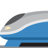 High-Speed Train on Twitter Twemoji 12.1