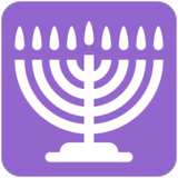 Menorah on Twitter Twemoji 12.1.3