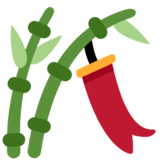Tanabata Tree on Twitter Twemoji 12.1.4