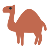 Camel on Twitter Twemoji 1.0