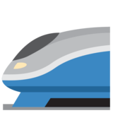 High-Speed Train on Twitter Twemoji 1.0