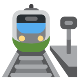 Station on Twitter Twemoji 1.0