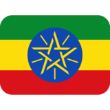Flag: Ethiopia on Twitter Twemoji 2.0