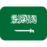 Flag: Saudi Arabia on Twitter Twemoji 2.0