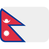 Flag: Nepal on Twitter Twemoji 2.2.3