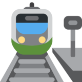 Station on Twitter Twemoji 2.2.3