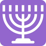 Menorah on Twitter Twemoji 2.2.2