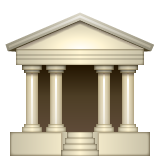 Classical Building on WhatsApp 2.19.244