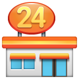 Convenience Store on WhatsApp 2.19.244