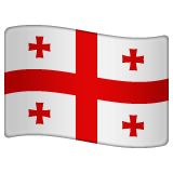 Flag: Georgia on WhatsApp 2.19.244