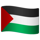 Flag: Palestinian Territories on WhatsApp 2.19.244