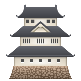 Japanese Castle on WhatsApp 2.19.244