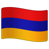Flag: Armenia on WhatsApp 2.19.352