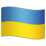 Flag: Ukraine on WhatsApp 2.19.352