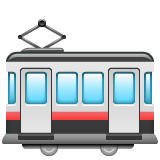 Tram Car on WhatsApp 2.19.352