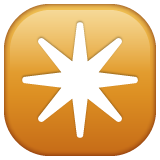 Eight-Pointed Star on WhatsApp 2.20.206.24