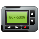 Pager on WhatsApp 2.20.206.24