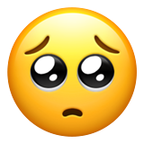 pleading-face_1f97a.png