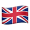 Flag: United Kingdom on Apple