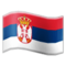 Flag: Serbia on Samsung