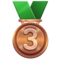 3rd Place Medal on WhatsApp