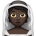 Person With Veil: Dark Skin Tone