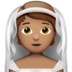 Person With Veil: Medium Skin Tone